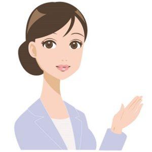 菊芋の効能と菊芋サプリランキング効果飲み方人気おすすめ口コミ